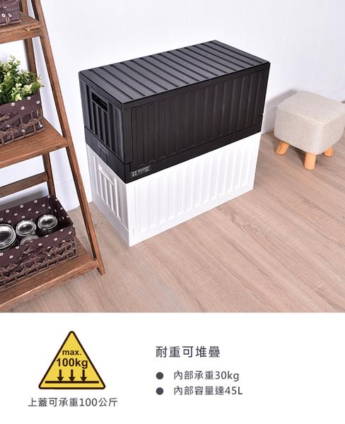 樹德/收納/貨櫃收納椅/置物箱【FB-6432B】貨櫃收納椅 二色 MIT