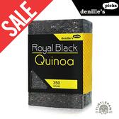 包裝失真空【Denille's Picks】黑藜麥QUINOA1包 (350公克) 效期2021/07