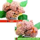 【培菓平價寵物網】猋《綜合狗罐頭》補充營養 24罐
