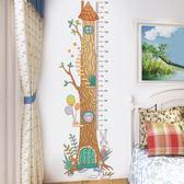 身高貼寶寶卡通量身高墻貼兒童房間背景墻壁裝飾墻面貼紙可移除自黏貼畫 喵小姐