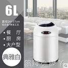 歐本感應智能垃圾分類垃圾桶家用帶蓋客廳創意廁所衛生間大號廚房 NMS蘿莉小腳丫