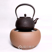台灣手工製陶瓷黑晶面板遠紅外線電熱爐【火山泥】電陶爐 手拉胚搭配鑄鐵壺茶壺