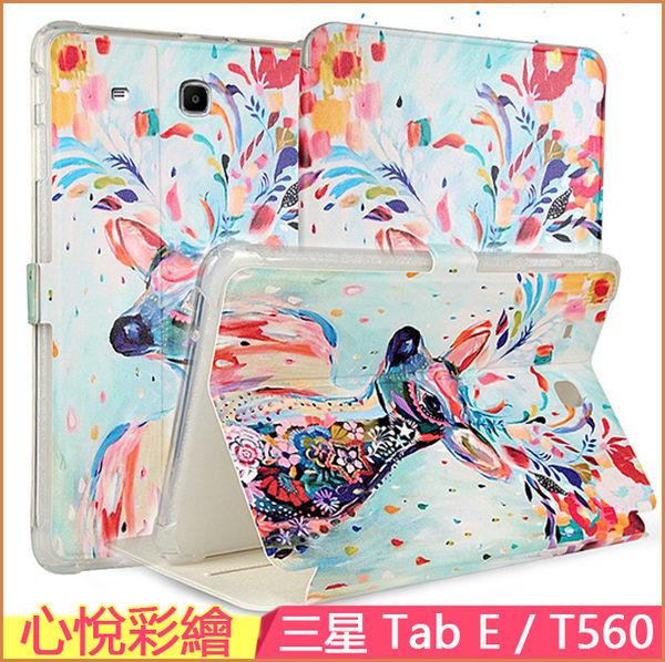心悅 彩繪皮套 三星 Galaxy Tab E 9.6 T560 平板皮套 卡通 全包邊 防摔 T560 保護套 T561 軟殼 氣囊 平板套
