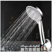花灑頭 三檔花灑噴頭家用多功能沖涼花灑簡易手持單頭衛生間塑料淋浴噴頭 魔方數碼館