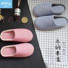 【X058】shiny藍格子-冬季日式.靜音防滑情侶居家室內拖鞋