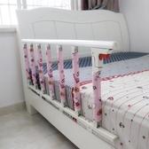 可摺疊嬰兒童床護欄防摔圍欄