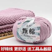 樂織 甄棉手工diy編織送男友女自織圍巾毛線粗線毛線團鉤針材料包