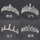 新娘皇冠女十八歲結婚頭飾韓式公主生日發飾婚紗配飾女王頭冠超仙 青木鋪子
