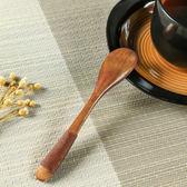 ◄ 生活家精品 ►【J114】日式木質湯匙 勺子 實用 餐具 家用 調羹 創意 手工 甜品 咖啡 蜂蜜