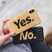 【SZ24】個性字母行李箱全包軟殼 iphone XS max手機殼 iphone 8 plus手機殼 iphone xr手機殼 iphone xs手機殼