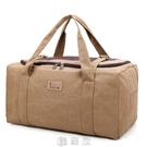 超大容量行李袋手提旅行包男加厚帆布搬家包旅遊袋女待產包行李包 現貨快出