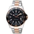 MIDO美度 Ocean Star 海洋之星 GMT 200米潛水機械錶-44mm M0266292205100