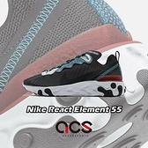 【五折特賣】Nike 慢跑鞋 React Element 55 灰 藍 男鞋 發泡材質中底 緩震回彈 運動鞋【ACS】 CD2153-001