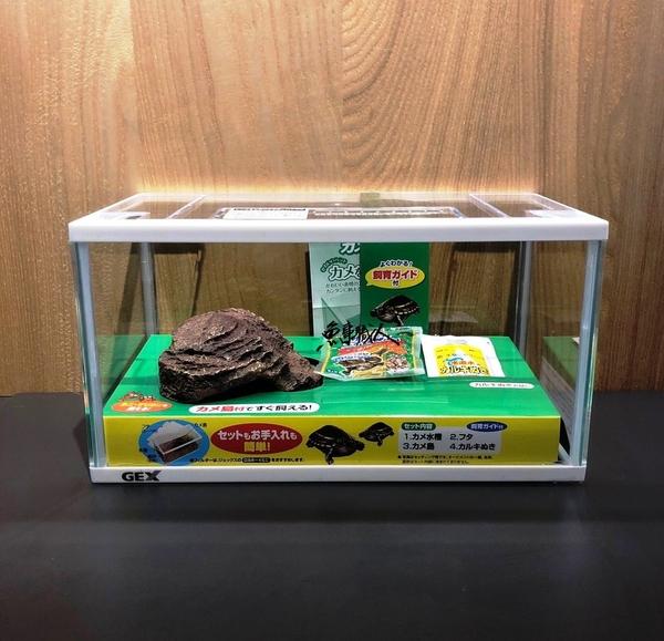 GEX 五味 烏龜套缸 S 烏龜缸 兩棲缸 飼育缸 寵物缸 兩棲 蜥蜴 烏龜 蠑螈 魚事職人