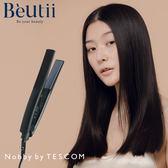 Nobby by TESCOM NIS3000TW平板夾 沙龍級專用 酪梨油塗層 15段溫控 升溫18秒 日本職人 護髮模式