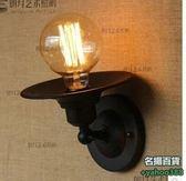 不二466美式鄉村鐵藝單頭陽臺樓梯床頭藝術 創意咖啡廳復古壁燈