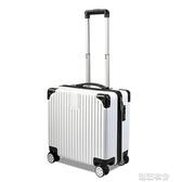 行李箱ins網紅輕便小型拉桿密碼旅行箱子女小號20男18寸韓版YYS潮流衣舍