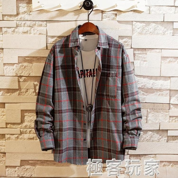 男士秋冬新款長袖襯衫經典格紋四色休閒風簡約清新款寬鬆大碼上衣 極客玩家