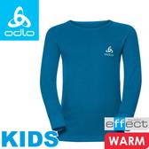 【ODLO 瑞士 童 保暖衣圓領銀離子《布臘藍》】10459/圓領衛生衣/透氣快乾/保暖排汗