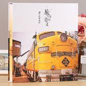 相簿6寸800張相冊影集大容量相冊本插頁式家庭盒裝過塑照片可放紀念冊xw