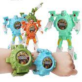 兒童手錶卡通兒童變形電子手錶金剛玩具錶投影小孩小學生卡通奧特曼男童男孩最後一天全館八折