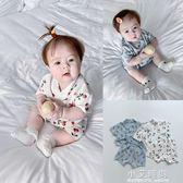 霖霖家嬰童裝 新生嬰兒衣服 女寶寶夏裝睡衣 女童套裝兒童家居服【小艾新品】
