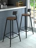 美式吧台椅現代簡約酒吧高腳椅子靠背椅實木復古高腳凳鐵藝吧台椅
