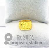 戒指/仿真金字福字男鍍金飾品指環