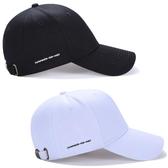 棒球帽帽子男女夏天正韓潮人棒球帽百搭休閒鴨舌帽黑白出游遮陽太陽帽 快速出貨