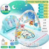 嬰兒腳踏鋼琴健身架器新生兒童益智男寶寶玩具女孩0-1歲3-12個月6 igo陽光好物