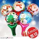 聖誕裝飾造型手持棒 鋁膜氣球 配件