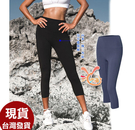 草魚妹-V456泳褲高腰遮腹磨毛七分褲運動泳褲M-3L有加大正品,單褲售價650元