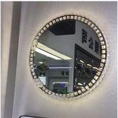 Z-led水晶臥室浴室鏡橢圓壁掛衛生間防霧帶燈梳妝台洗手台裝飾鏡子
