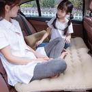 車載充氣床後排氣墊床後座睡覺床墊兒童自駕游旅行床轎車汽車通用  ATF  夏季新品