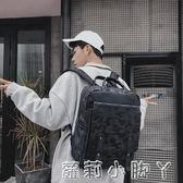 後背包迷彩男時尚潮流書包男士背包休閒學院風電腦包 蘿莉小腳ㄚ