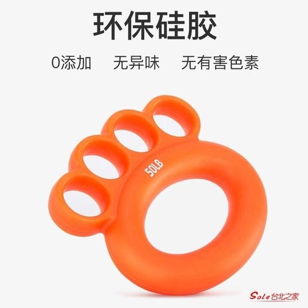 手指握力器 硅膠握力器男女球橡膠圈練手力手指訓練健身器材鍛煉復健