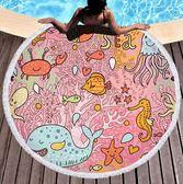 沙灘巾 彩繪 海洋 印花 流蘇 野餐巾 海灘巾 圓形沙灘巾 150*150【YC008】 BOBI  04/03
