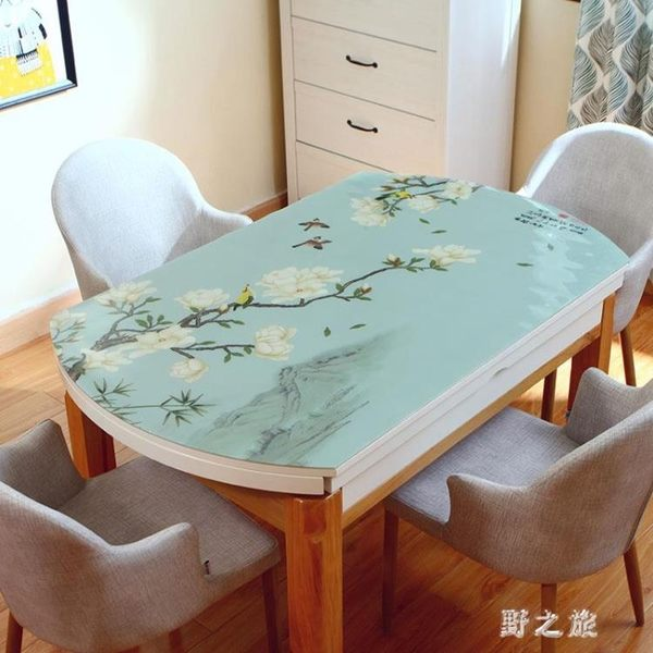 餐桌墊防水防燙防油免洗家用橢圓形可折疊伸縮pvc印花水墨玻璃桌墊KB7336野之旅