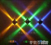 四頭個性led聚光射燈十字星光燈過道走廊燈造型燈墻壁燈酒吧KTV燈 茱莉亞嚴選