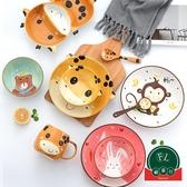 動物分格盤陶瓷寶寶早餐具套裝兒童餐盤家用吃飯碗【福喜行】