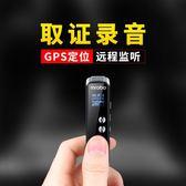 竊聽器取證錄音筆專業高清降噪超長待機超小機微型迷你音學生錄器正品 Ic365【野之旅】