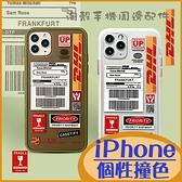 iPhoneSE 11Pro i7 i8Plus iPhoneXR XSmax 磨砂防撞i6sPlus個性標籤保護套 防摔防刮手機殼 全包邊軟殼