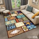 北歐風格沙發茶幾地毯臥室滿鋪可愛客廳簡約現代家用可水洗地墊 qz6300【viki菈菈】
