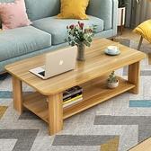 茶幾簡約現代矮桌小茶幾邊幾組裝茶桌家用出租房客廳小戶型桌子 至簡元素