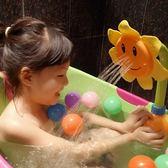 洗澡玩具寶寶向日葵花灑電動噴水太陽花兒童玩水男孩女孩戲水igo 嬡孕哺