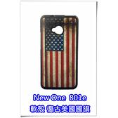 htc New One (M7) 801e 手機殼 軟殼 保護套 13 復古 美國國旗