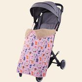 一件免運-嬰兒推車防風毯冬季防風防雨保暖加厚擋風被子寶寶推車蓋毯