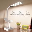 LED创意折叠台灯学习充插电USB阅读双头学生卧室床头护眼书桌台灯 『新佰數位屋』