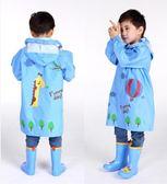 兒童雨衣寶寶雨衣韓版卡通男童女童學生雨衣無縫拼接雨披   芊惠衣屋