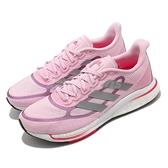 adidas 慢跑鞋 Supernova Plus 粉紅 白 女鞋 Boost 路跑 愛迪達【ACS】 FX6671